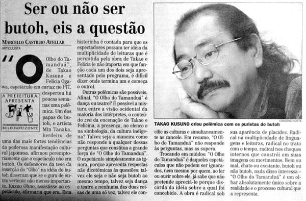 1996 Fit Belo Horizonte