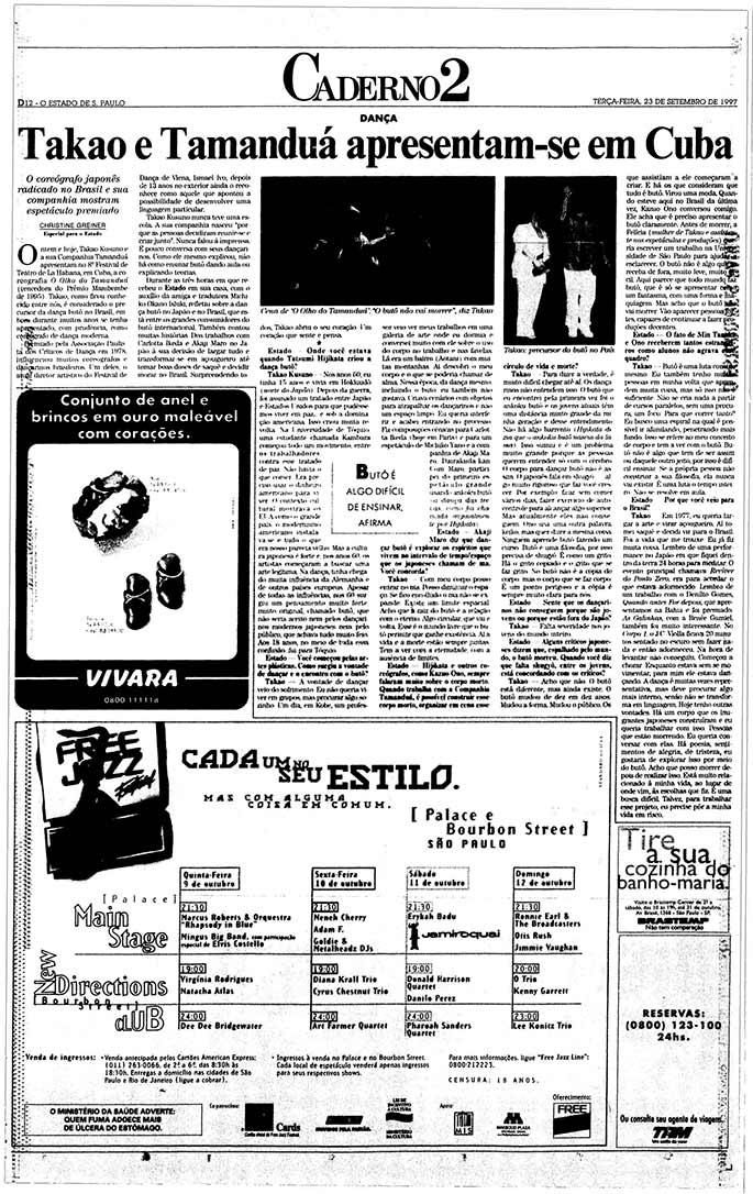 1997-takao-e-tamandua-apresentam-se-em-cuba