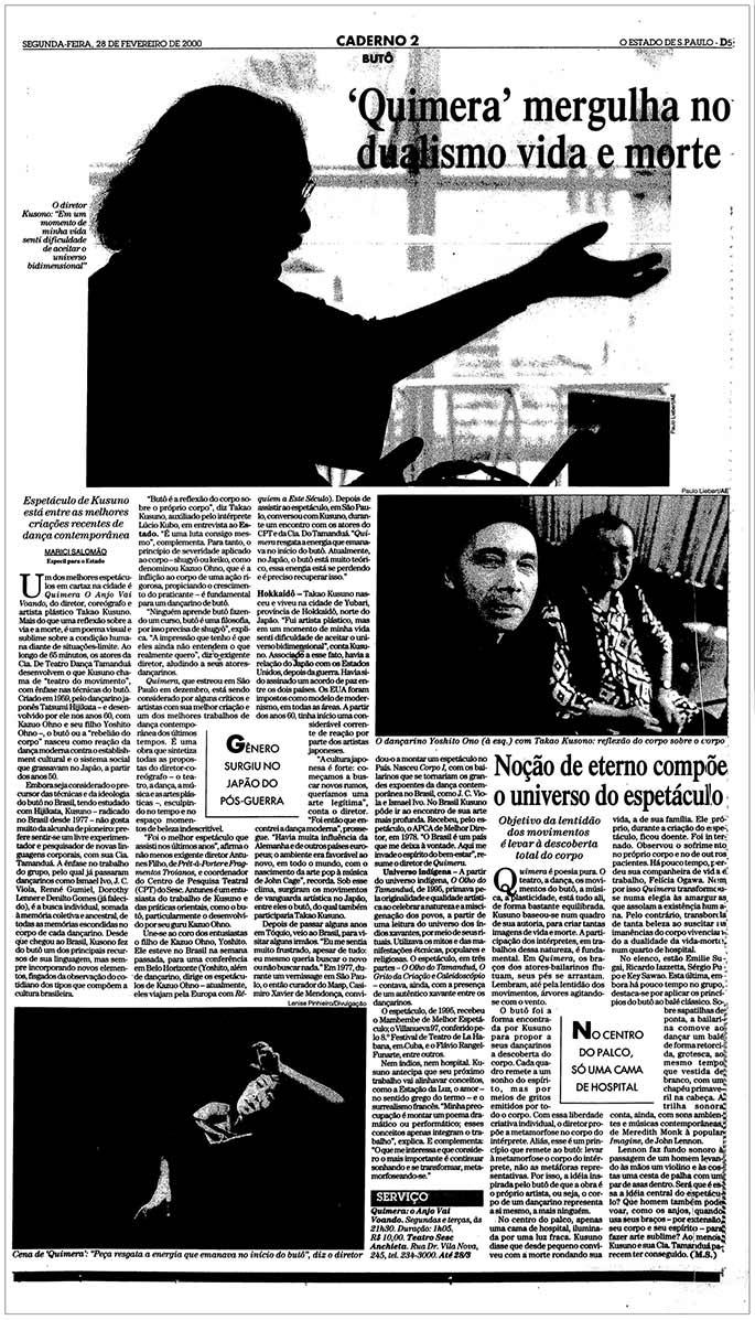 2000-quimera-mergulha-no-dualismo-vida-e-morte